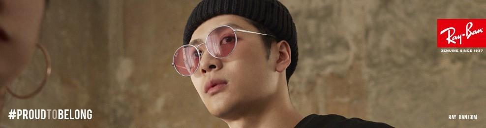comprar popular c1a30 93705 Comprar Gafas de Sol Ray-Ban® Baratas Originales | Ohgafas.com